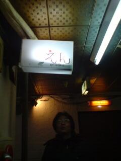 ホーボー日記(2008.3.5)