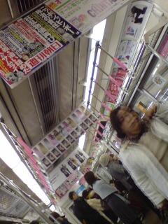 ホーボー日記(2008.3.6)
