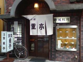 ホーボー日記(2008.3.7)