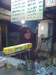 ホーボー日記(2008.3.14)