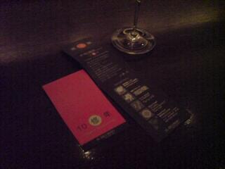 ホーボー日記(2008.3.25)
