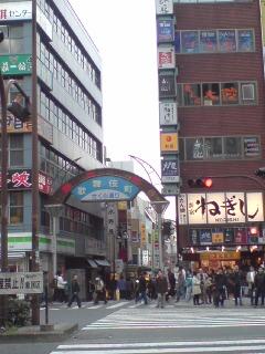 ホーボー日記(2008.3.30)