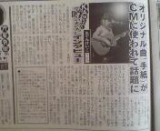 ホーボー日記(2008.7.11#0)