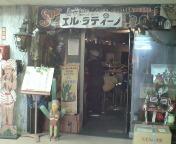 ホーボー日記(2008.7.18#1)
