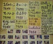 ホーボー日記(2008.7.21#1)