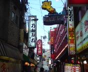 ホーボー日記(2008.8.21)