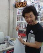 ホーボー日記(2008.9.11)
