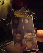 ホーボー日記(2008.12.26)