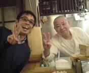 ホーボー日記(2009.12.11)