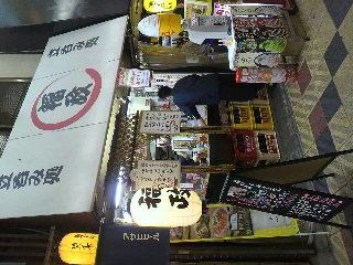 ホーボー日記(2012.7.12)
