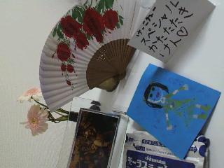 ホーボー日記(2012.7.29)